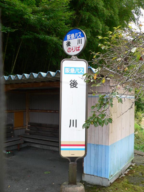 20070926_3.jpg