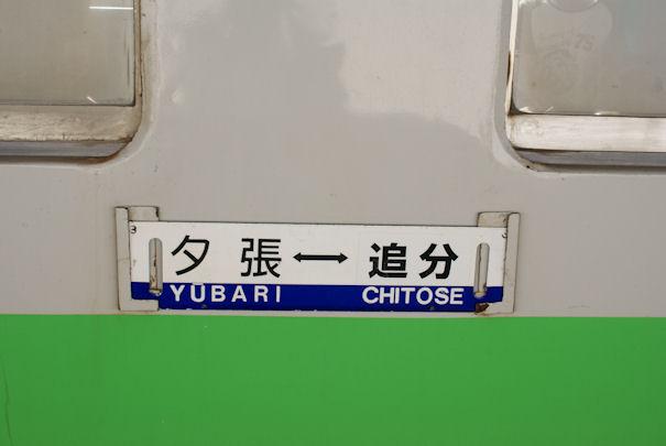 20080821_05.JPG